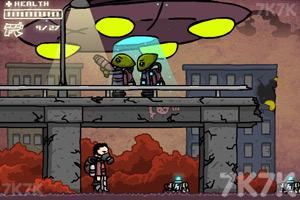《末日幸存者》游戏画面8