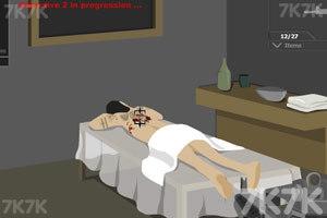 《CS终极匪徒4》游戏画面5