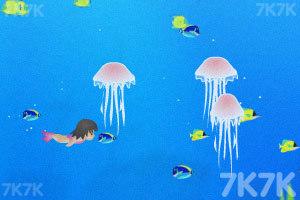 《夏日珍珠贝壳》游戏画面7