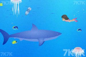 《夏日珍珠贝壳》游戏画面5