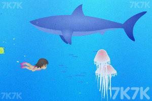 《夏日珍珠贝壳》游戏画面1