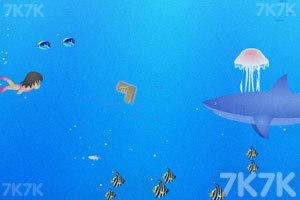 《夏日珍珠贝壳》游戏画面3