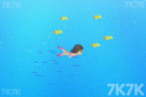 《夏日珍珠贝壳》游戏画面2