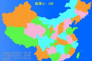 《彩色中国地图拼图》游戏画面1