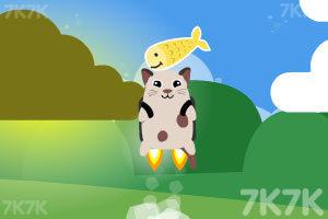 《火箭飞天猫》游戏画面1