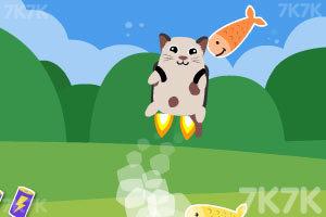 《火箭飞天猫》游戏画面3