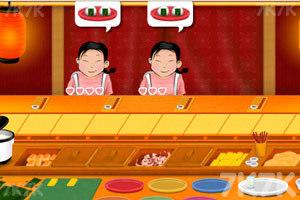 苏氏寿司店