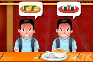《苏氏寿司店》截图8