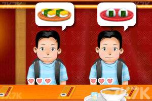 《苏氏寿司店》截图6