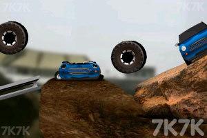 《特技四驱车2》游戏画面7