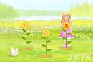 《春天的向日葵》截图2