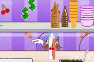 《凯蕊的冰淇淋店》游戏画面4