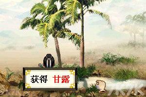 《策马游侠传-试玩版》游戏画面8