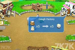《疯狂农场之比萨派对》游戏画面5