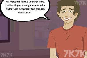 《情人节鲜花店》游戏画面3