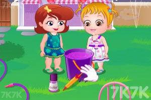 《可爱宝贝过家家》游戏画面6
