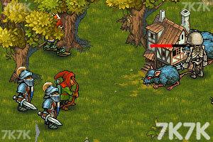 《皇城护卫队无敌版》游戏画面1