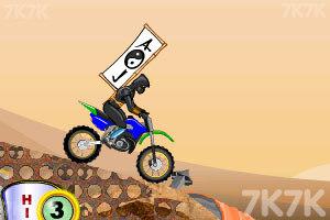 《特技摩托挑战赛2》游戏画面2