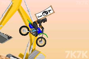 《特技摩托挑战赛2》游戏画面10