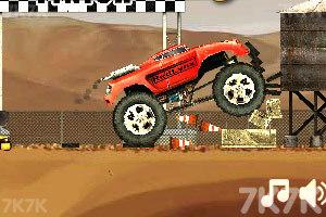 《怪物四驱车》游戏画面5