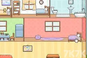 《布置我的别墅》游戏画面2