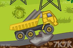 《强大的工程车2》游戏画面3
