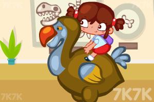 《恐龙博物馆偷懒》游戏画面3
