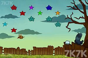 《邋遢大王》游戏画面5