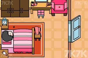 《美眉早上好》游戏画面1