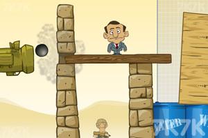 《保护老板》游戏画面3
