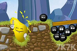 《果冻合体》游戏画面3