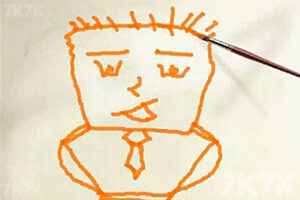 《做个小画家》截图1