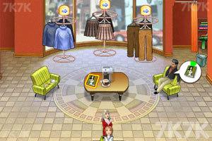《开家服装店》游戏画面10