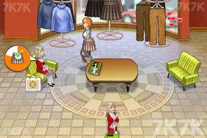 《开家服装店》游戏画面7