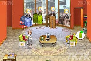 《开家服装店》游戏画面3