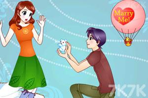 《浪漫求婚记》游戏画面8