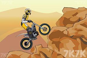 《极限特技摩托车》游戏画面3