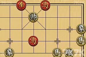 《象棋江湖》游戏画面5