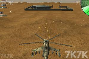 《米24W攻击直升机》截图3