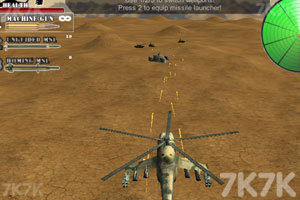 《米24W攻击直升机》截图1