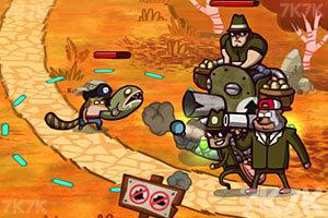 《天兵公园战争》游戏画面3