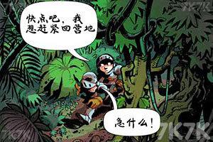 《皇家守卫军2前线中文版》游戏画面4