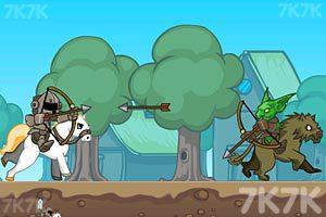 《皇家骑士》游戏画面2