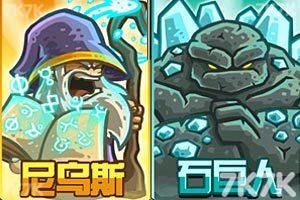 《皇家守卫军2英雄全开中文版》游戏画面9