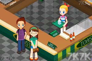《美少女茶餐厅》游戏画面4