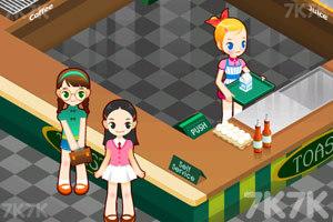 《美少女茶餐厅》游戏画面3