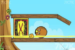 《拯救小蜗》游戏画面4