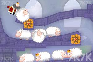 《清理绵羊的国王》游戏画面2