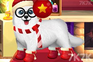 《家有萌宠圣诞特辑》游戏画面5