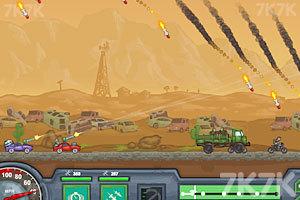 《狂暴武裝車》游戲畫面3